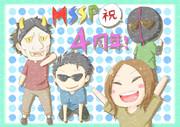 【ゲーム実況】M.S.S Project【4周年おめでとう】