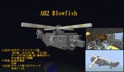 AH2 Blowfish