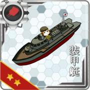 装甲艇 改
