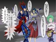 【遊戯王】冥府の使者コンビ