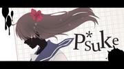 P*suke