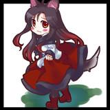 影狼さんのしっぽ