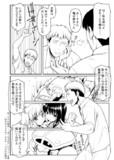 進撃の同人 ~ジャン編~04