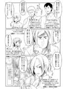 進撃の同人 ~ジャン編~06