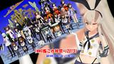 【MMD艦これ秋祭り2013】開催のおしらせ【MMD文化祭2013】