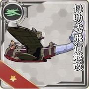 母助式飛行艇改