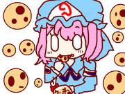 クッキーBb・・・お姉様