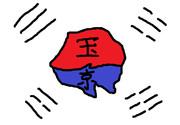 南関東州 州旗