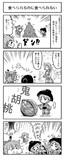 【東方】 食べられるのに食べられない 【4コマ】