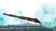 A.V.A&艦これ 『M1 Garand』