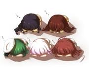 球磨型みんなでごめん寝