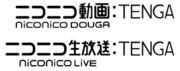ニコニコ新バージョン:TENGA