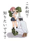 【艦これ】漣のアレ
