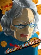 「さぁどんどんクッキーを焼くんだよ!」