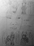 天龍と龍田の百合展開漫画