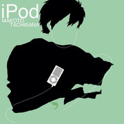 iPod風橘真琴