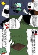 マイクラ盗賊団7