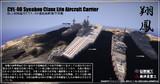 【minecraft】CVL-08 翔鳳級 軽航空母艦
