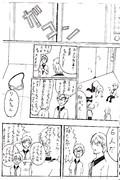 Free!で銀魂エレベーター 1