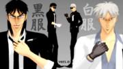 【福本MMD】 黒服カイジと白服アカギ ver1.0 【モデル配布】