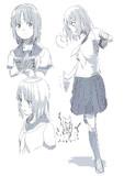 エミ子(15)ちゃん