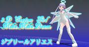 【MMD配布】 ジブリールアリエス Ver1.05