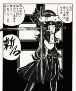 斬る--KILL