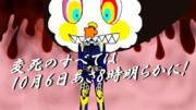 仮面ライダーウィザード最終回記念