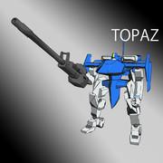120mm砲のテストショット