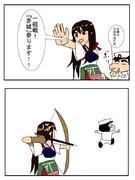 テートクしんちゃん