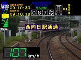 電車でGO!阪急編っぽいヤツ。