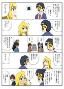 アイマス漫画75