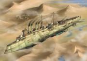 攻撃型軽巡空艦 トリプラ