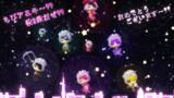 ちびアニキ!2歳おめでとうございます~ヽ(*・ε▼)/