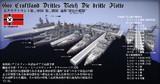 【minecraft】第三帝國海軍 第三艦隊編成中