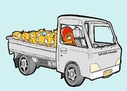 ズルッグトラック