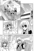 リリマジ16新刊漫画サンプル