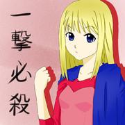 ロマ3モニカ姫