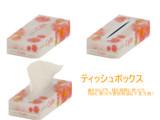 【3Dモデ】ティッシュボックス【配布あり】