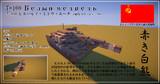 【minecraft】諜報報告書A-01 敵国ノ新型主力戦車ニ関スル報告