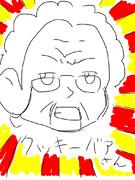 【iPad】クッキーババアさん