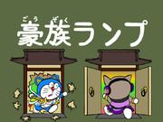幻想郷の金曜日
