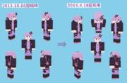 【Minecraft 】結月ゆかり双子の弟風スキン【2014.4.18更新】