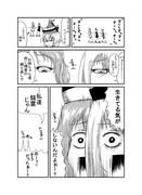 東方壱枚漫画録22「笑う音楽隊の生活」