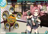 神風型(2代目)駆逐艦【神風】大破