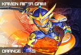 【251】鎧武 オレンジアームズ