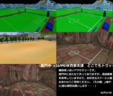 【配布】雷門中v3 & MMD体育祭支援 競技場風トラック【MMDイナイレ】