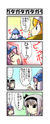 4コマ博麗霊夢さん九十八回目