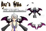 【3Dモデル】コウモリの羽【配布あり】