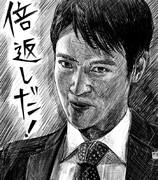 hanzawa's Counterattack